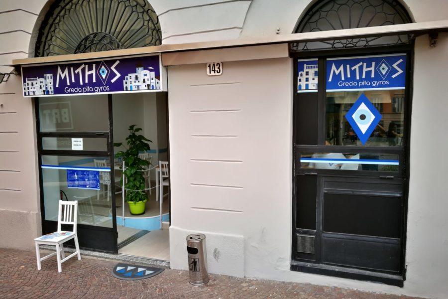 Ristorante greco Mithos (3)